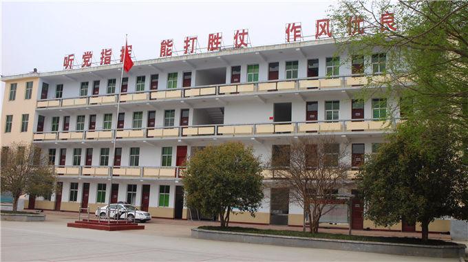 中国人民武装警察部队信阳市支队教导训练楼