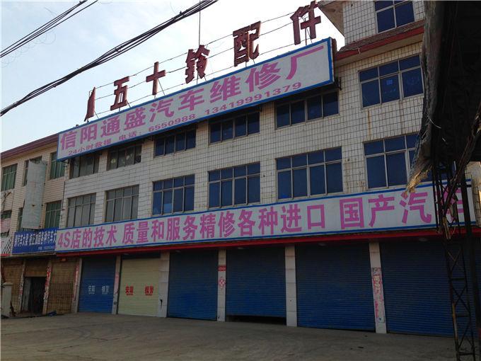 羊山新区刘卫平、席道卿住宅楼