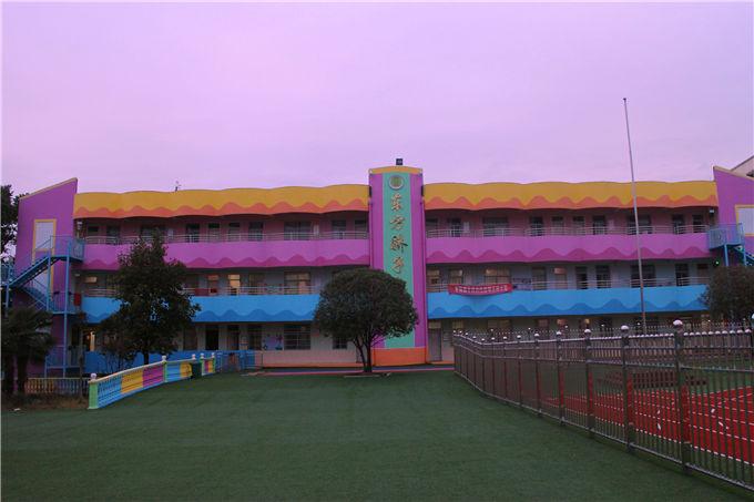 平桥区洋河镇东方娇子幼儿园
