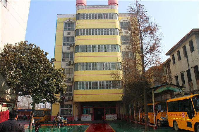 明港中心小学幼儿园