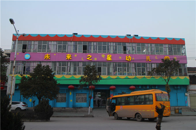 明港未来之星幼儿园