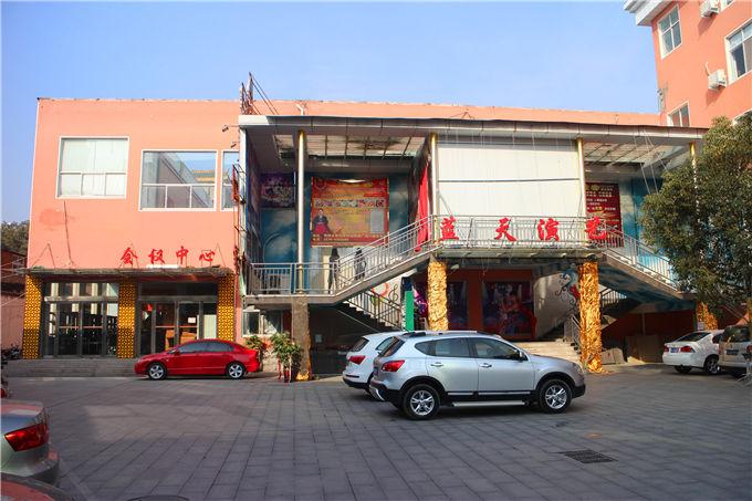 国网河南省电力公司信阳供电公司演艺厅